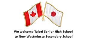 We welcome Taisei Senior High School to NWSS