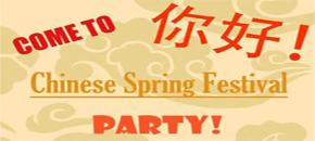Chinese Spring Festival Party